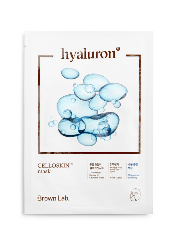 Brown Lab - Masque hydratant Celloskin Hyaluron, Multi, hi-res